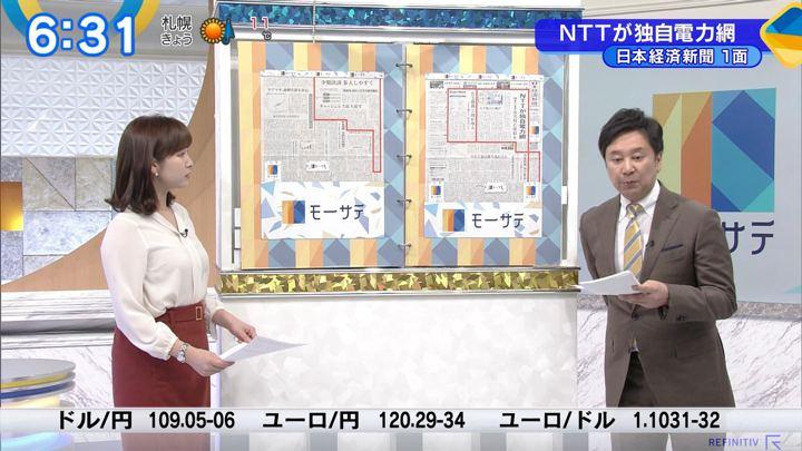 2019年11月12日角谷暁子の画像11枚目