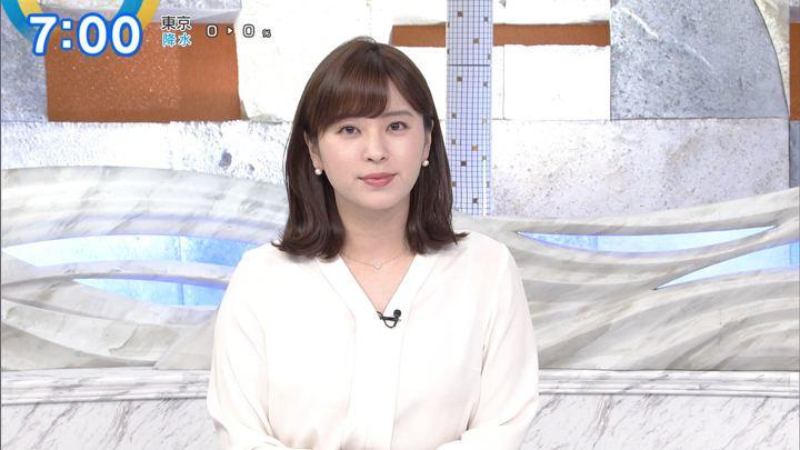 2019年11月12日角谷暁子の画像15枚目