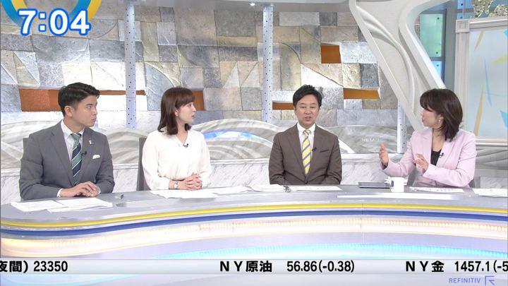 2019年11月12日角谷暁子の画像16枚目