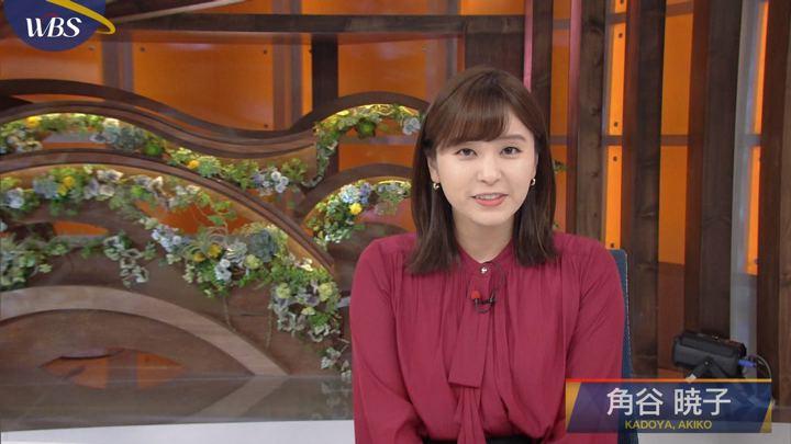 2019年11月14日角谷暁子の画像01枚目