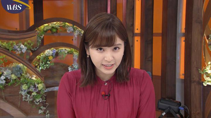 2019年11月14日角谷暁子の画像02枚目