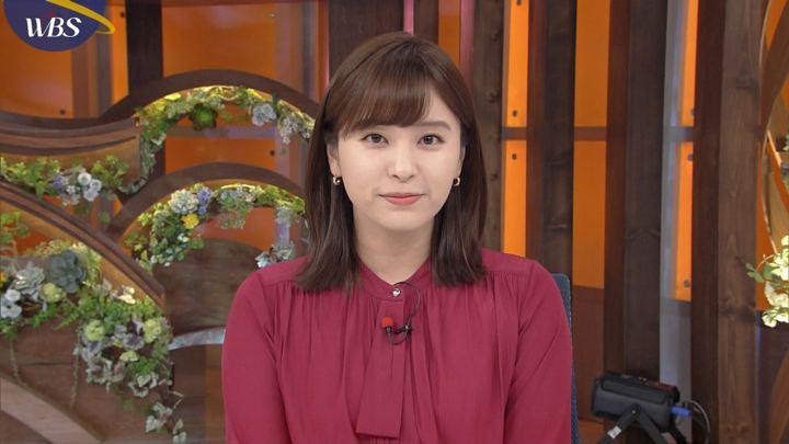 2019年11月14日角谷暁子の画像03枚目