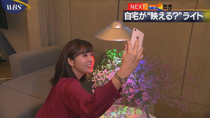 2019年11月14日角谷暁子の画像05枚目