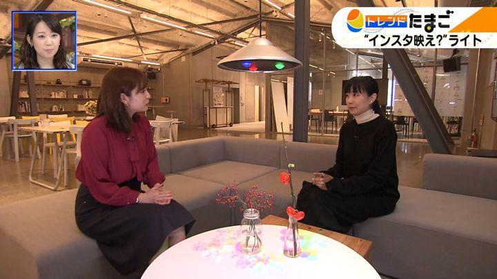 2019年11月14日角谷暁子の画像06枚目