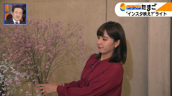 2019年11月14日角谷暁子の画像07枚目