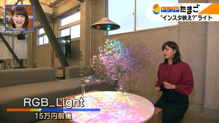 2019年11月14日角谷暁子の画像08枚目