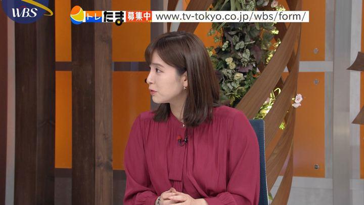 2019年11月14日角谷暁子の画像09枚目
