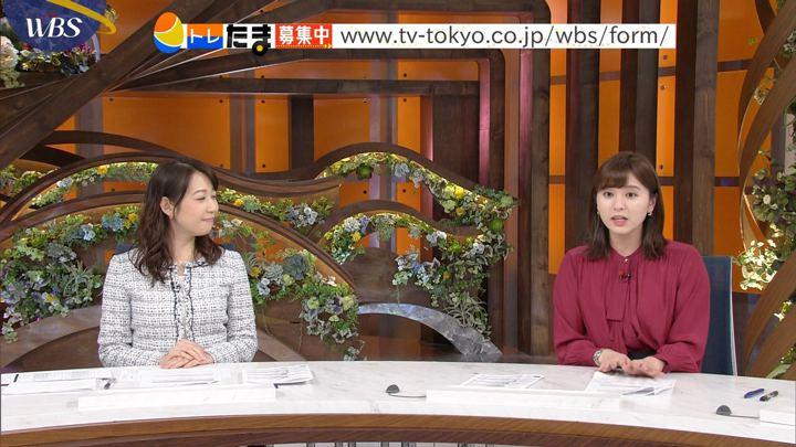 2019年11月14日角谷暁子の画像10枚目