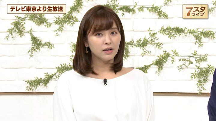 2019年11月15日角谷暁子の画像05枚目
