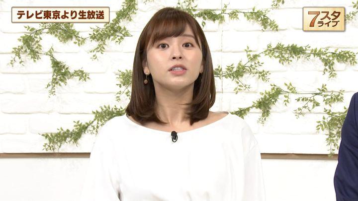 2019年11月15日角谷暁子の画像06枚目