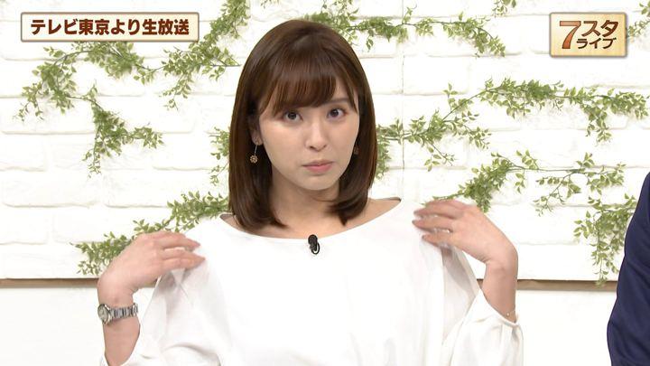 2019年11月15日角谷暁子の画像07枚目