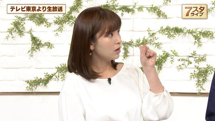 2019年11月15日角谷暁子の画像08枚目