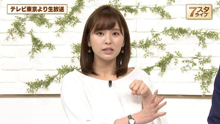 2019年11月15日角谷暁子の画像09枚目