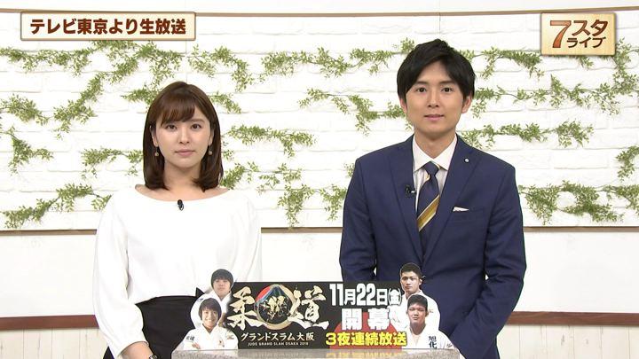 2019年11月15日角谷暁子の画像10枚目