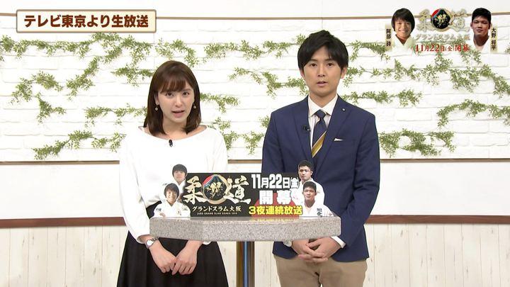 2019年11月15日角谷暁子の画像11枚目