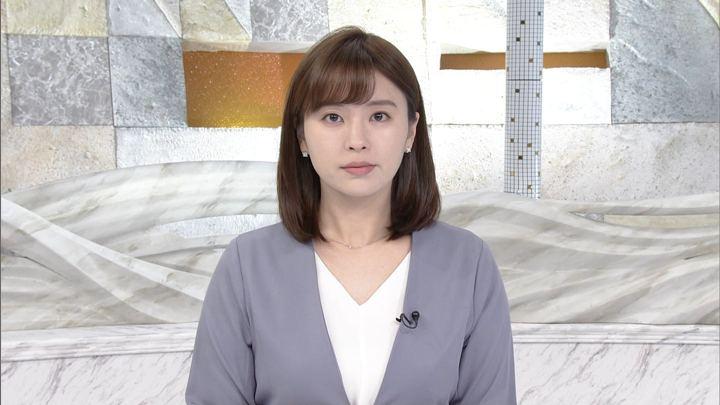 2019年11月16日角谷暁子の画像01枚目