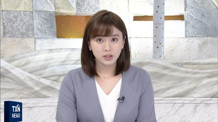 2019年11月16日角谷暁子の画像03枚目