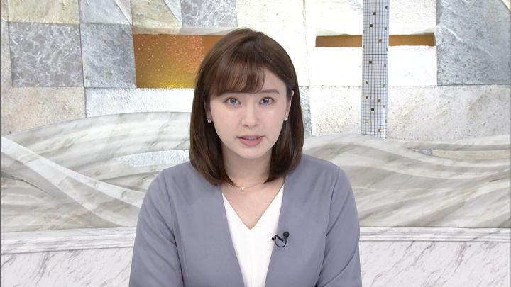 2019年11月16日角谷暁子の画像04枚目