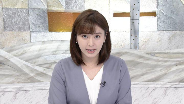 2019年11月16日角谷暁子の画像05枚目