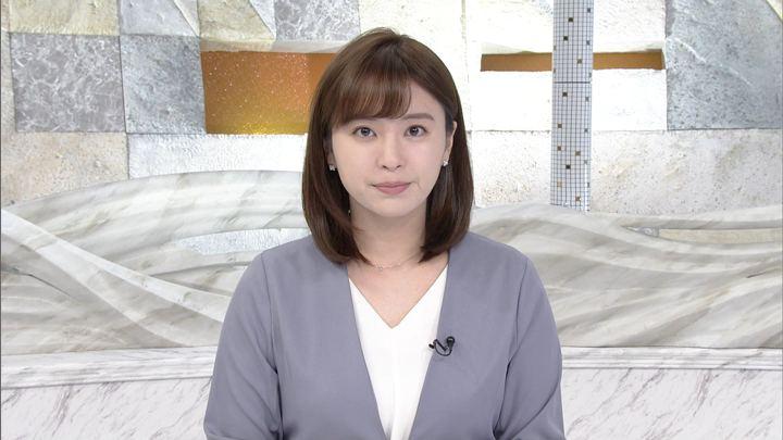 2019年11月16日角谷暁子の画像06枚目