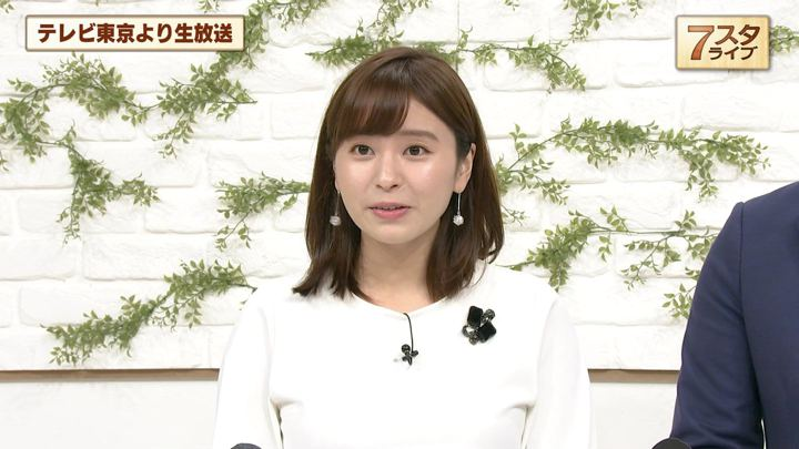 2019年11月22日角谷暁子の画像05枚目