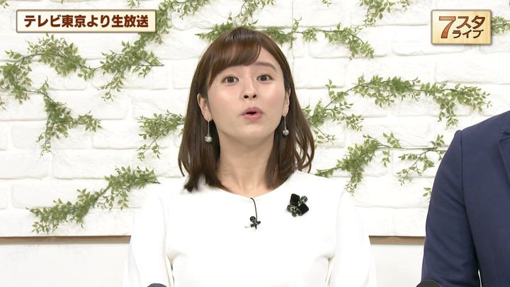2019年11月22日角谷暁子の画像06枚目