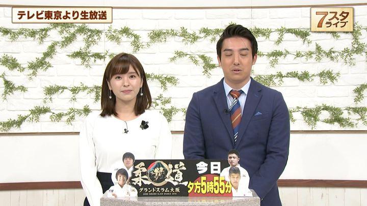2019年11月22日角谷暁子の画像08枚目