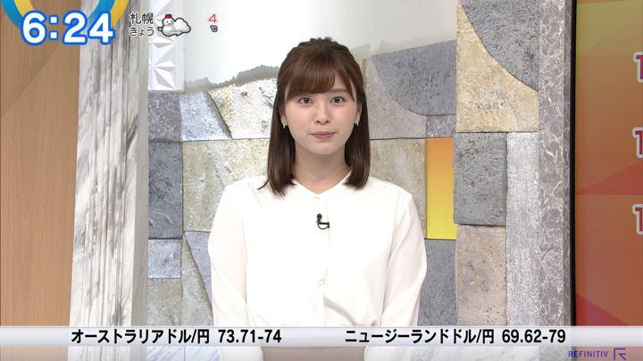 2019年11月25日角谷暁子の画像10枚目