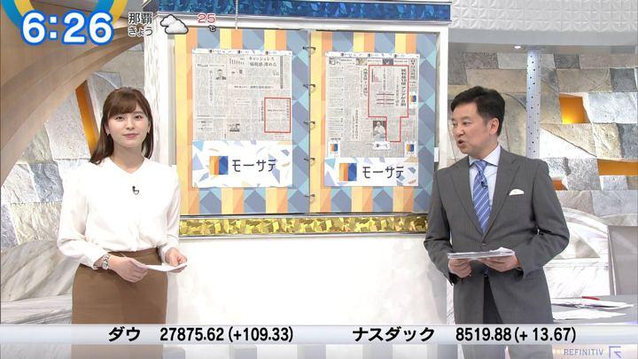 2019年11月25日角谷暁子の画像12枚目