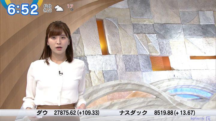 2019年11月25日角谷暁子の画像14枚目