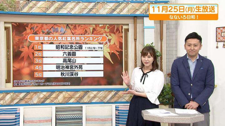 2019年11月25日角谷暁子の画像19枚目