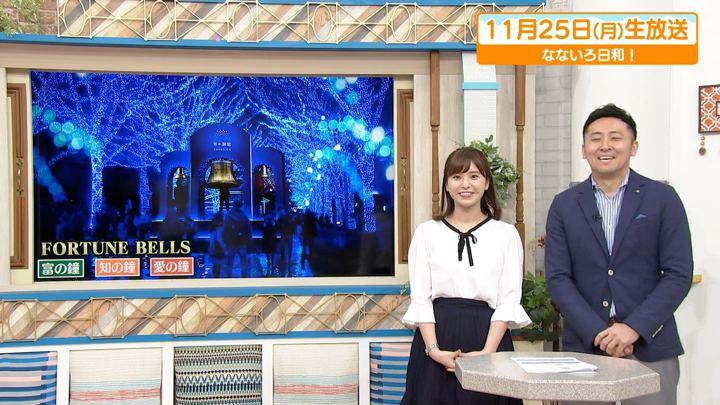 2019年11月25日角谷暁子の画像20枚目
