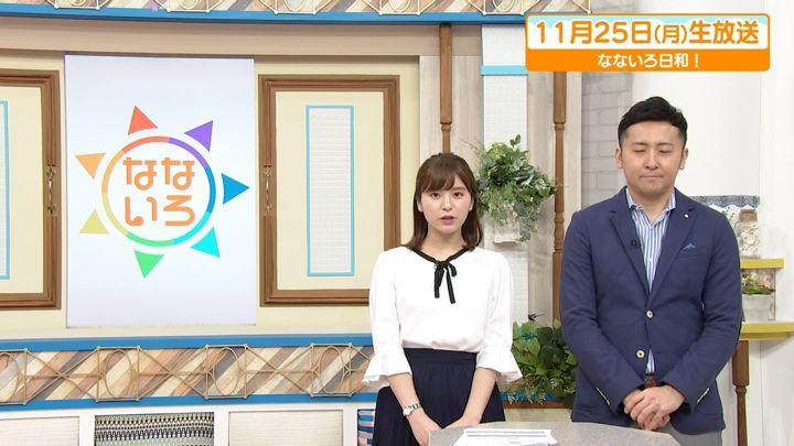 2019年11月25日角谷暁子の画像21枚目