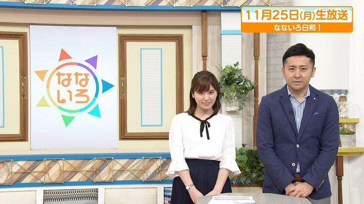 2019年11月25日角谷暁子の画像22枚目