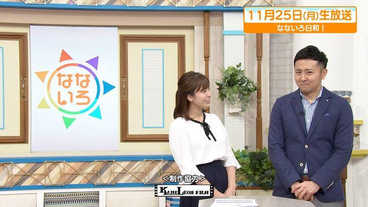 2019年11月25日角谷暁子の画像23枚目