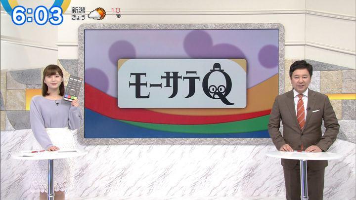 2019年11月26日角谷暁子の画像04枚目