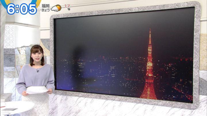 2019年11月26日角谷暁子の画像05枚目