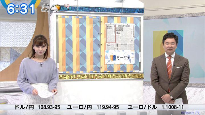 2019年11月26日角谷暁子の画像11枚目