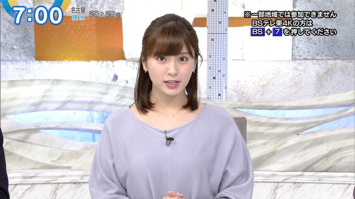 2019年11月26日角谷暁子の画像15枚目