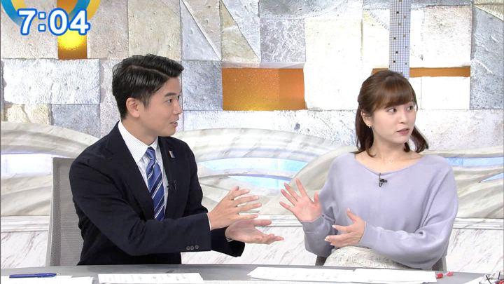 2019年11月26日角谷暁子の画像16枚目