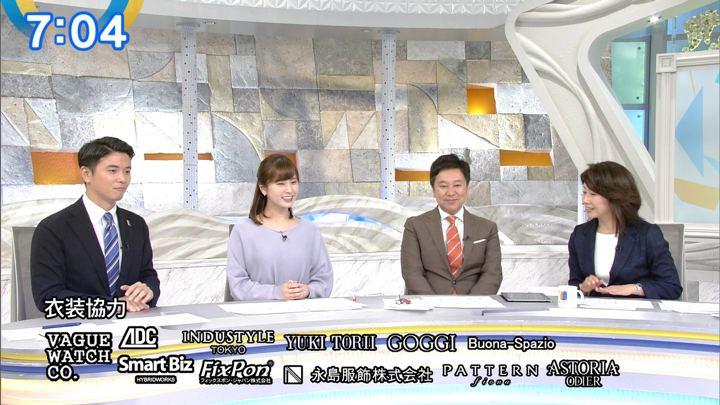 2019年11月26日角谷暁子の画像17枚目