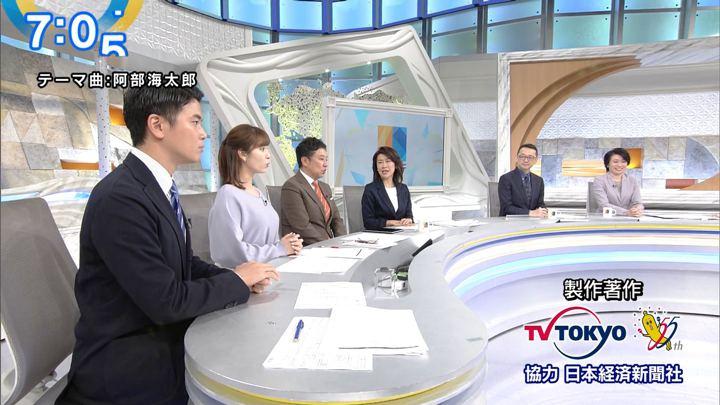2019年11月26日角谷暁子の画像18枚目