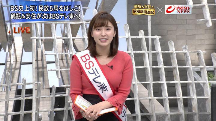 2019年12月01日角谷暁子の画像01枚目