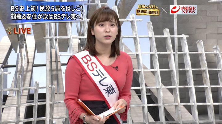 2019年12月01日角谷暁子の画像02枚目