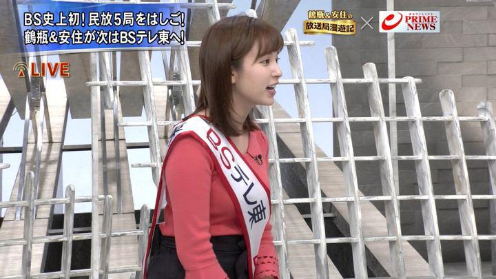 2019年12月01日角谷暁子の画像03枚目