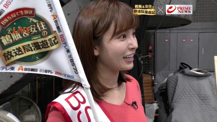 2019年12月01日角谷暁子の画像05枚目