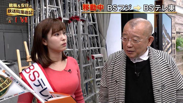 2019年12月01日角谷暁子の画像10枚目