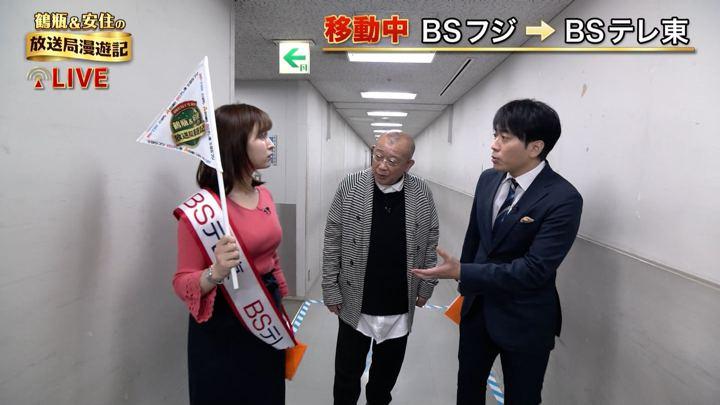 2019年12月01日角谷暁子の画像11枚目
