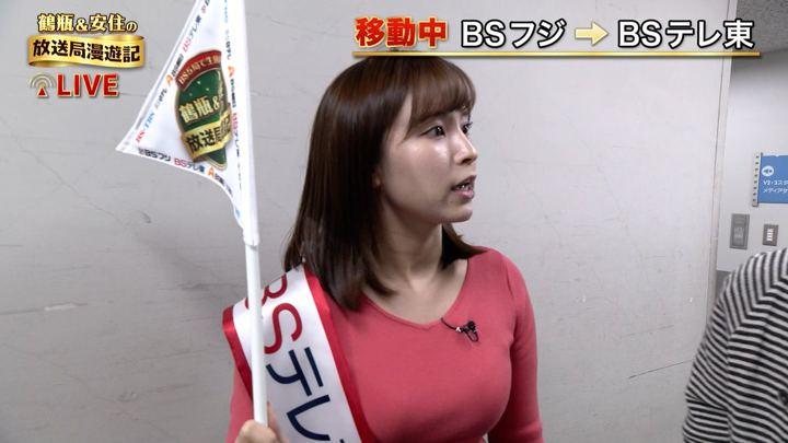 2019年12月01日角谷暁子の画像12枚目