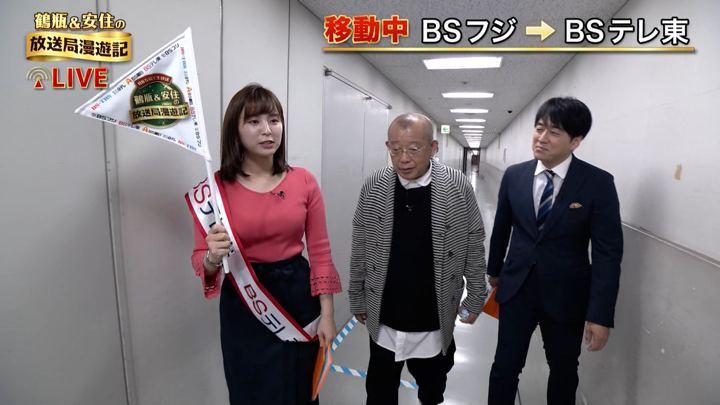 2019年12月01日角谷暁子の画像14枚目